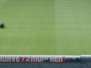 FC BAYERN · Heimat